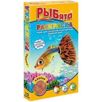 "Корм Зоомир ""Рыбята Рскраска"" хлопья для рыб + сюрприз"