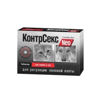 Контрацептив КонтрСекс Neo 10табл. для кошек и сук
