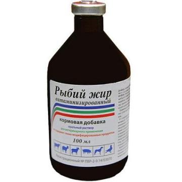 Рыбий жир КП витаминизированный, 100мл