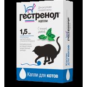 Гестренол 1.5мл контрацептив для котов