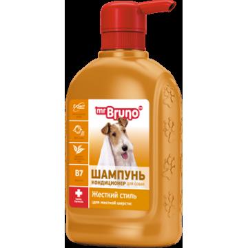 """Шампунь-кондиционер Mr.Bruno № 3 """"Жесткий стиль""""для жесткой шерсти собак, 350мл"""