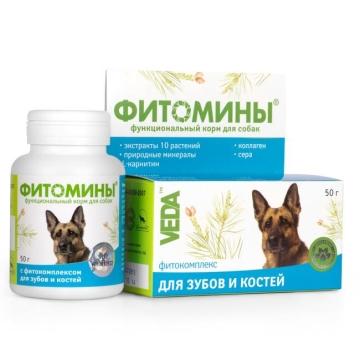 Фитомины Веда для зубов и костей собак (50г)