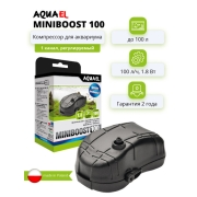 Компрессор Aqua El Mini Boost 100