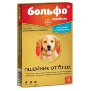 Ошейник Bayer Больфо 70см от блох для собак средних и крупных пород (в течении 4...