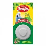 Добавка для птиц Happy Jungle минеральный камень с водорослями...
