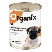 Консервы Organix Мясное ассорти с перепёлкой для щенков ...