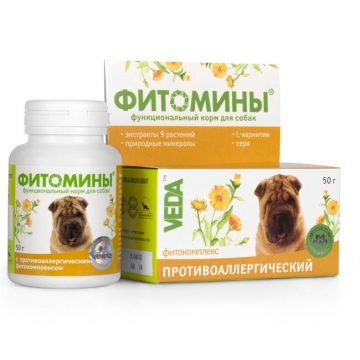 Фитомины Веда против аллергии для собак (50гр)