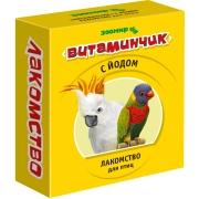 "Витамины Зоомир ""Витаминчик"" йод смесь для птиц 50гр..."