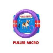 Игрушка (PULLER) Снаряд тренировочный д/собак Micro (2 кольца) d13см ...
