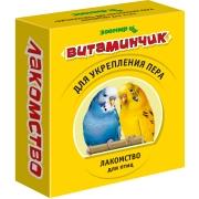 """Витамины Зоомир """"Витаминчик"""" смесь для пера птиц 50гр..."""