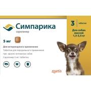 Zoetis: Симпарика 5мг от блох и клещей для собак 1,3-2,5кг (1таб на 5недель), по...