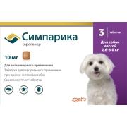 Zoetis: Симпарика 10мг от блох и клещей для собак 2,6-5,0кг (1таб на 5недель), п...