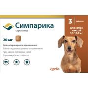 Zoetis: Симпарика 20мг от блох и клещей для собак 5,1-10,0кг (1таб на 5недель), ...