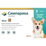 Zoetis: Симпарика 40мг от блох и клещей для собак 10,1-20,0кг (1таб на 5недель),...