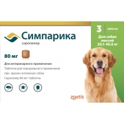Zoetis: Симпарика 80мг от блох и клещей для собак 20,1-40,0кг (1таб на 5недель),...