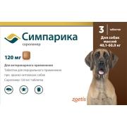 Zoetis: Симпарика 120мг от блох и клещей для собак 40,1-60,0кг (1таб на 5недель)...