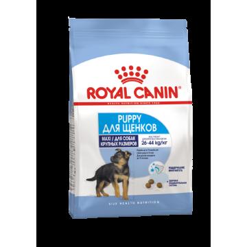 Сухой корм Royal Canin Maxi Puppy для щенков крупных пород от 2 до 15 месяцев
