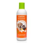Витаминный шампунь Веда для щенков и котят